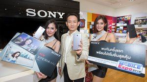 โซนี่ไทยขนทัพสมาร์ทโฟนแก็ดเจ็ทจัดโปรที่งาน Mobile Expo 2018 พร้อมวางจำหน่าย Sony Xperia XA2 Ultra ครั้งแรกในไทย