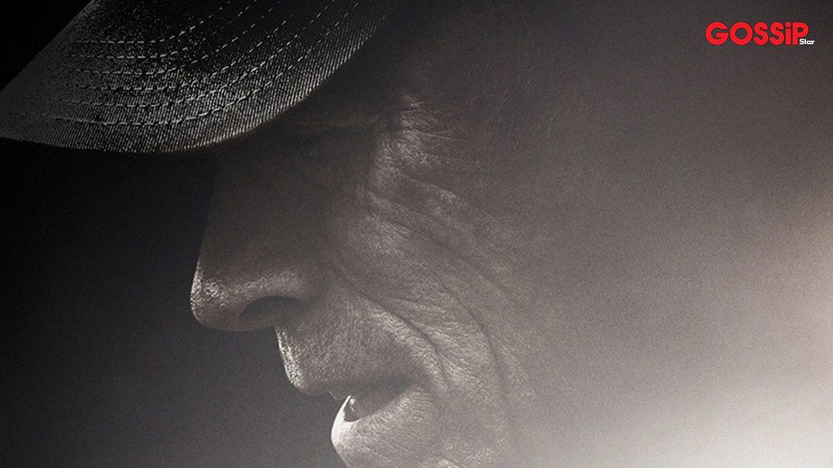 ปู่คลินท์ วัยเก๋าตกอับ รับขนยาข้ามแดน ตีแผ่เรื่องจริง เดอะ มิวล์ ทางช่อง MONO29