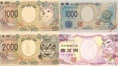 ธนบัตรยุคเรวะ สไตล์ชาวเน็ตญี่ปุ่น บอกเลยว่ามันเก๋มาก!