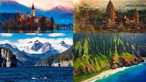 สถานที่ท่องเที่ยวที่น่าไปที่สุดในโลก