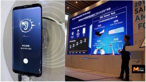 Samsuung อาจจะเผยเทคโนโลยี หน้าจอ OLED มีเสียง Sound on screen ในงาน CES 2019