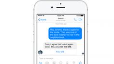 ฟีเจอร์ทวงหนี้จาก Facebook Messenger ใช้งานง่ายผ่านระบบ prompt pay