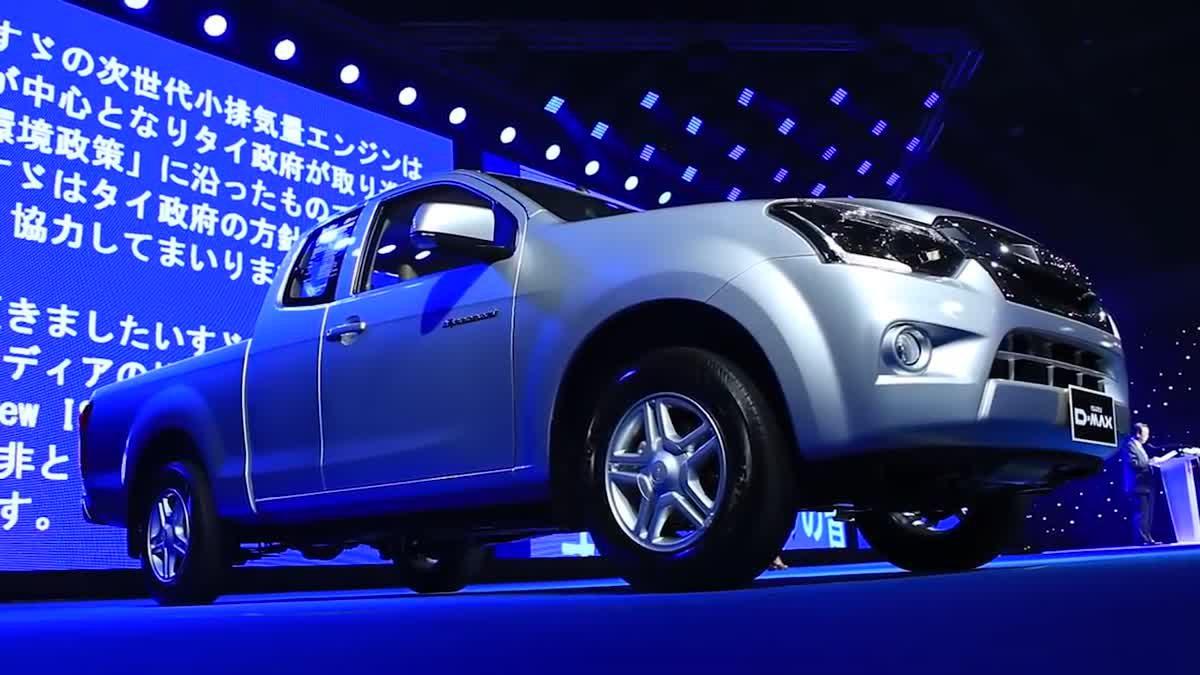 กรณี อีซูซุ เรียกเคลม เฟืองขับเพลาลูกเบี้ยวไอดี ใน ISUZU D-MAX 1.9 Ddi Blue Power