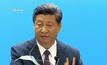 เศรษฐกิจจีนโตต่ำสุดนับตั้งแต่ปี 2552