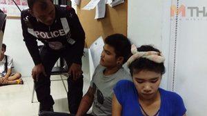 รวบ 2 หนุ่มสาวซิ่งแหกด่าน ชนรถชาวบ้านพังยับ ค้นตัวพบยาไอซ์เพียบ !!