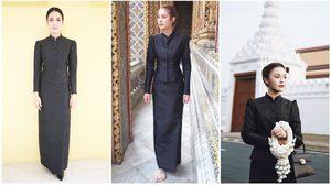ชุดไทยจิตรลดา กลายเป็น ชุดที่สาวไทยควรมีคู่กาย ใครสวมใส่ก็สวยสง่า ทรงคุณค่า