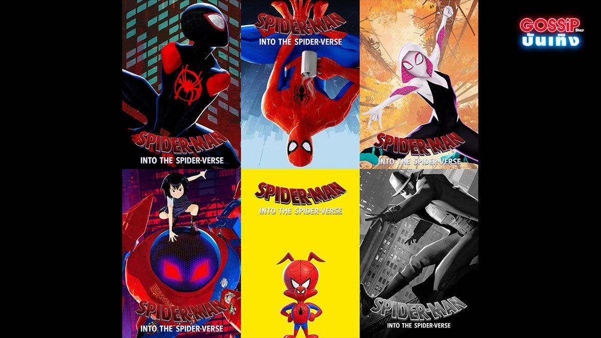 ทำความรู้จัก 6 คาแรกเตอร์ ก่อนดู Spider-Man : Into The Spider-Verse