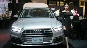 มาดามแป้ง ควงแขน กฤษฎา ล่ำซำ เปิดตัวรถยนต์ Audi Q5 และ Q7 เอาใจแฟนพันธุ์แท้ที่รักความเร็วและความหรูหรา