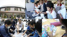 โรงเรียนที่แรกในไทย เรียนสนุก ไม่ต้องใส่ชุดนักเรียน ไม่ต้องห่วงเกรด