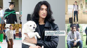 เทใจให้หนุ่มพม่าผมยาวมาแรงคนนี้ Paing Takhon