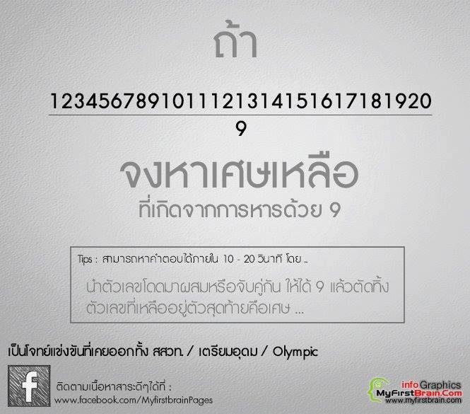 231392-attachment