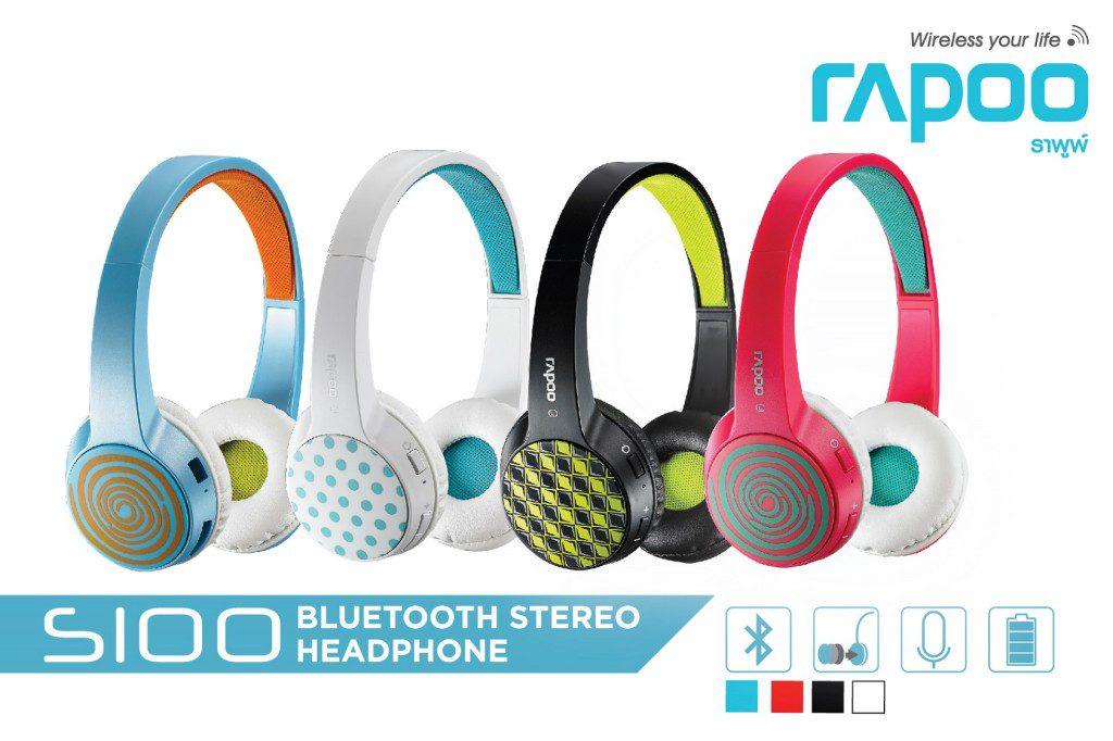 RAPOO_S100_all colour1