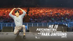 พัค จินยอง GOT7