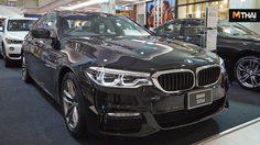 Performance Motors ยื่นข้อเสนอพิเศษเดียวกับ BMW Xpo 2018