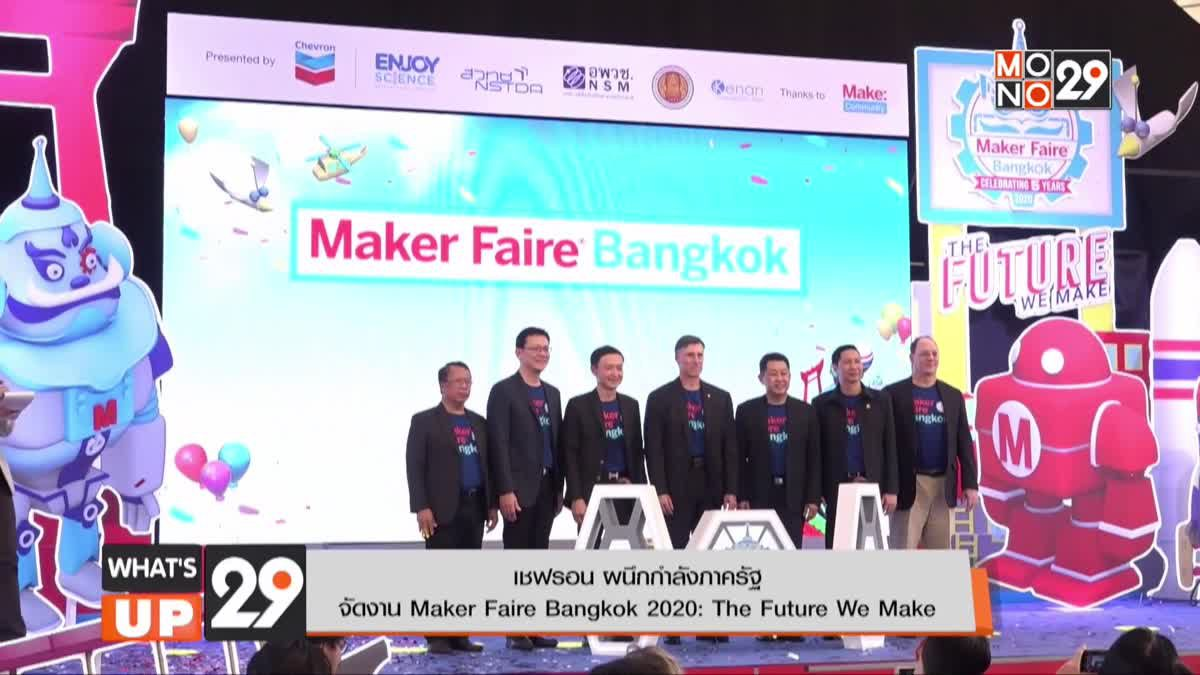 Maker Faire Bangkok 2020