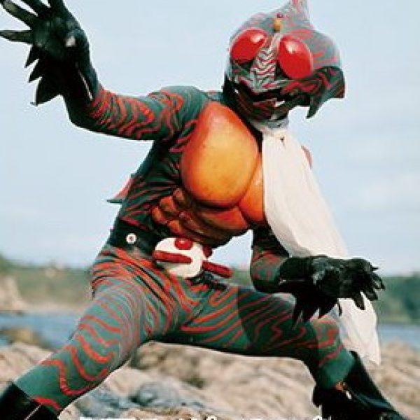 Masked Rider Amazon