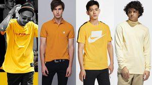 มัดรวมแฟชั่น เสื้อสีเหลือง เลือกปรับแต่งได้ตามสไตล์ให้เข้ากับลุค