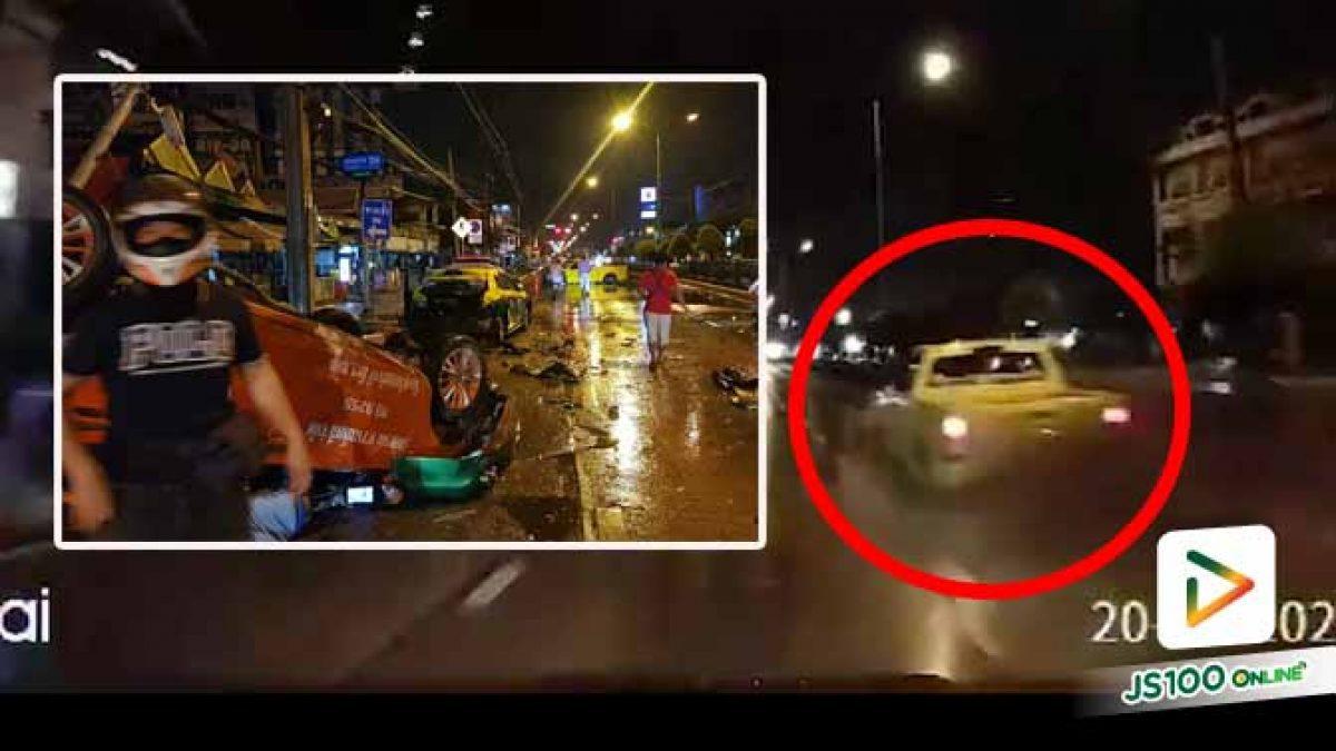 ปิคอัพอยากโชว์รถแรง สุดท้ายเสียหลักชนแท็กซี่.. (20/09/2020)