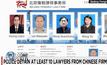 จีนรวบตัว-สอบสวนนักสิทธิมนุษยชนทั่วประเทศ