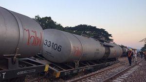 โกลาหล! รถไฟตกรางที่ลำพูน ผู้โดยสารตกค้างกว่า 400 คน