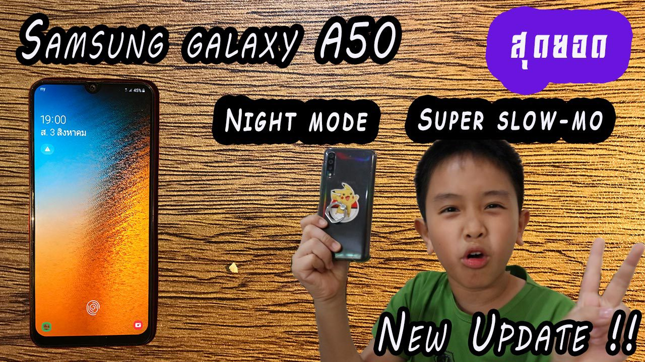 Samsung Galaxy A50 | New update! Camera Super slow-motion + Night mode
