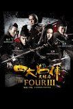 The Four 3 4 มหากาฬพญายม 3