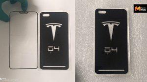 หลุด!! ภาพชิ้นส่วนหน้าจอและฝาหลัง Quadra สมาร์ทโฟนจากบริษัท Tesla