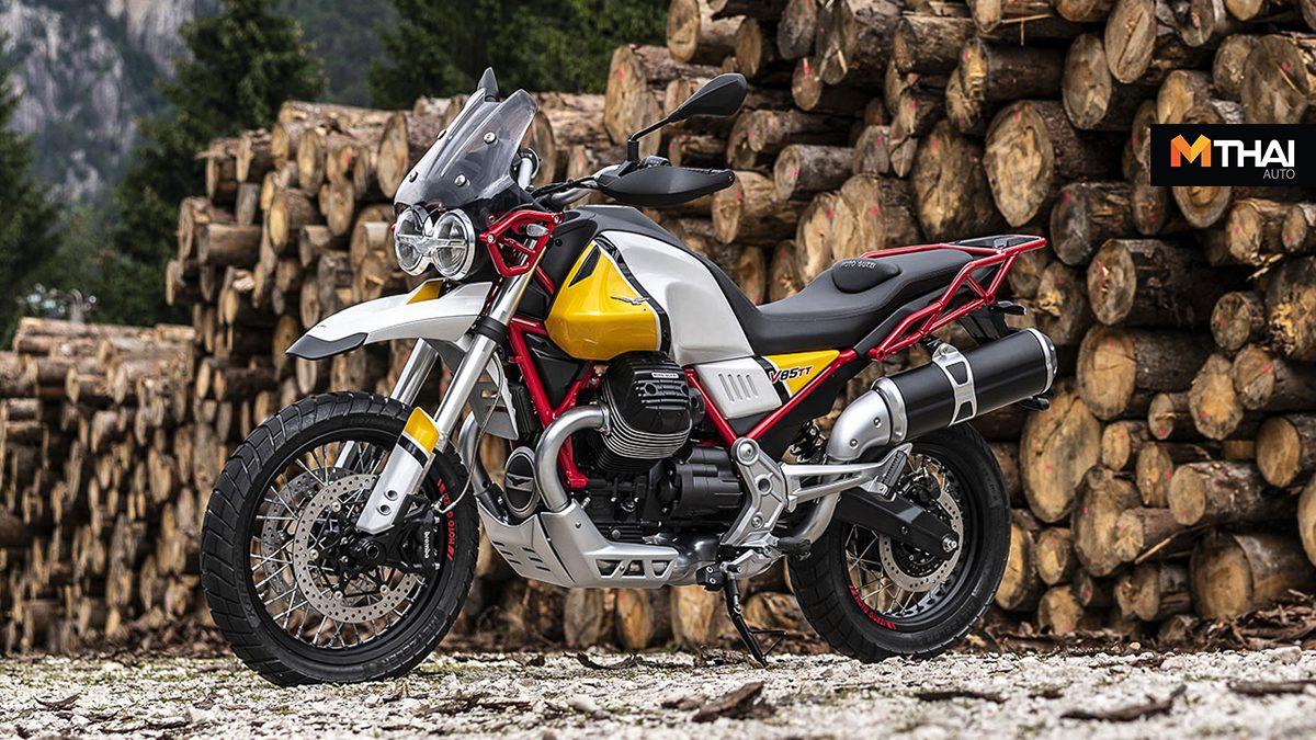 MOTO GUZZI V85 TT  ตัวแรงสาย แอดเวนเจอร์ พร้อมลุย!!