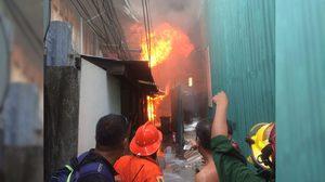 ระทึก! ไฟไหม้บ้านประชาชน ซ.ประดิพัทธ์ 23 คุมเพลิงได้แล้ว