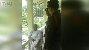 ตำรวจเมืองคอนวุ่น แม่ชีโทรป่วน 191 นับพันสาย