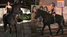สาวจีนควบ ม้า ออกมาเดินเล่นกลางถนนในเซี่ยงไฮ้ สุดท้ายโดนตำรวจเรียกไปปรับทัศนคติ