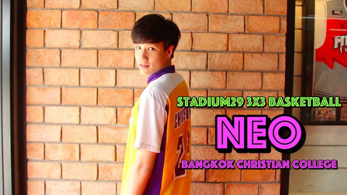Neo ใสๆวัยรุ่นชอบ Stadium29 3x3 Basketball