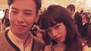G-Dragon ถูกแฮกไอจี! ความสัมพันธ์ใกล้ชิดกับ นานะ โคมัตซึ ถูกเปิดเผย!!