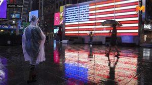 สหรัฐฯ เผชิญ 'พายุเฮนรี' ยกเลิกเที่ยวบินนับพัน ประชาชนไร้ไฟฟ้าใช้