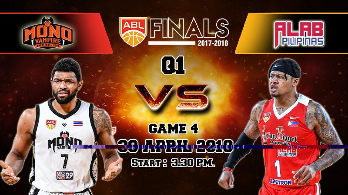 ควอเตอร์ที่ 1 การเเข่งขันบาสเกตบอล ABL2017-2018 (Finals Game4) : Mono Vampire (THA) VS Alab Philipinas (PHI) 30 Apr 2018