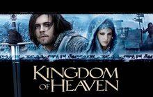 Kingdom of Heaven มหาศึกกู้แผ่นดิน