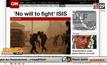 สหรัฐฯ ตั้งคำถามความพยายามการต่อสู้และการปกป้องตนเองของอิรัก