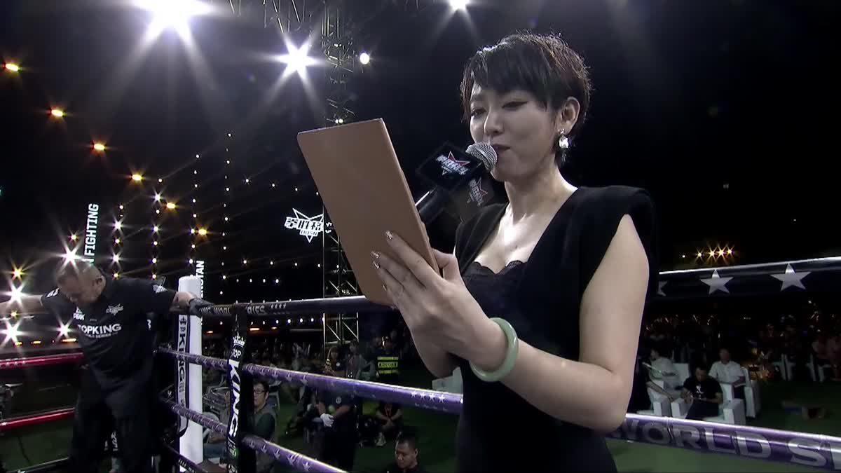 ไปชมพลังเสียงทะลุปรอท ของ เจสซิก้า ซู  ผู้ประกาศสาวชาวจีน ในศีกmono29 topking world series 2017 TK16 ที่เมืองฟูเจี้ยน สาธารณรัฐประชาชนจีน.