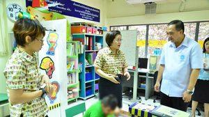 ประสบผลสำเร็จแล้ว! เครื่องตรวจวินิจฉัยภาวะ ออทิสติกเด็กไทย ชุดแรกของประเทศ