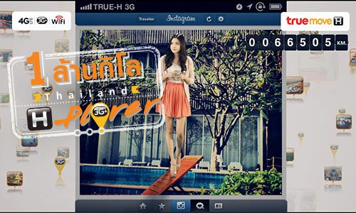 Thumbnail 500x300_2