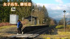 ชื่นชมรถไฟญี่ปุ่น ไม่ยอมยกเลิกสถานี แม้มีผู้โดยสารคนเดียว