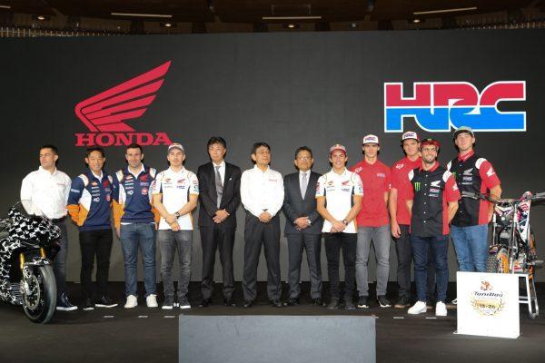 Honda Racing 2020