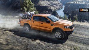 2019 Ford Ranger เวอร์ชั่นอเมริกา มาพร้อมกับขุมพลังใหม่ ถึง 270แรงม้า