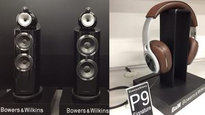 Bowers&Wilkins และ M+C ส่งลำโพง 800 D3 และหูฟัง P9 Signature เอาใจผู้รักการดูหนังฟังเพลง