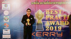 GODLIKE GAMES รับประกาศเกียรติคุณ BEST PRACTICE AWARDS 2019