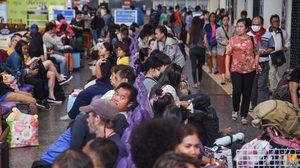 'หัวลำโพง' คึกคัก!! ประชาชนชนทยอยเดินทางช่วงเทศกาลปีใหม่