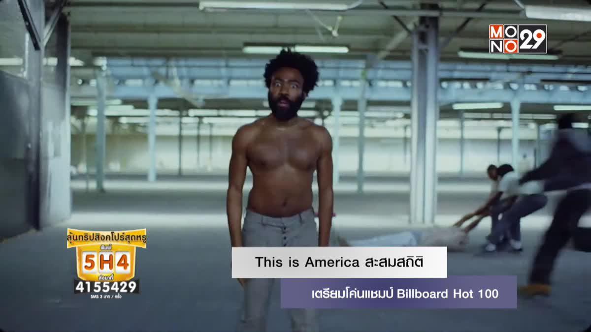 This is America สะสมสถิติเตรียมล่มแชมป์ Billboard Hot 100