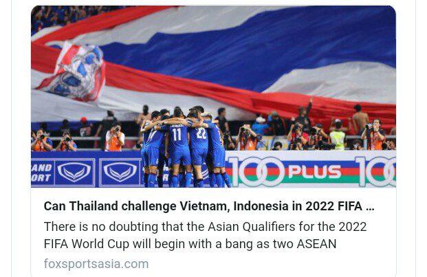 สื่อดัง ฟ็อกซ์ ชี้ ทีมชาติไทย น่าห่วงมีกองหน้าคนเดียวก่อนดวล เวียดนาม