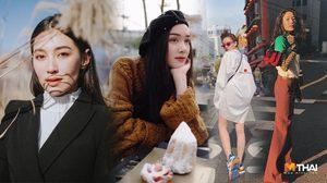 How To แต่งตัวไปเกาหลี จัดกระเป๋าอย่างไร ให้เอาอยู่ ถ่ายรูปก็ดูมีสไตล์