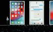 """""""แอปเปิล"""" เปิดตัว IOS 12 ที่ช่วยเพิ่มความเร็วไอโฟนรุ่นเก่า"""